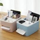 紙巾盒 多功能紙巾盒抽紙盒家用客廳餐廳茶幾北歐簡約可愛遙控器收納創意 維多原創