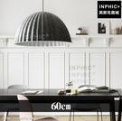INPHIC-裝潢北歐吧台簡約吊燈燈飾餐廳臥室-60cm_WUEs