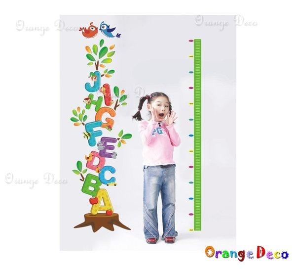 壁貼【橘果設計】字母身高尺 DIY組合壁貼/牆貼/壁紙/客廳臥室浴室幼稚園室內設計裝潢