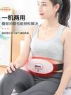 家用多功能電動腰部痛腰疼加熱敷腰帶椎家用腰疼按摩器儀