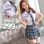 SISI【E8011】英倫學院風翻領短袖格紋滾邊襯衫上衣+格紋百褶短裙套裝COS動漫水手服