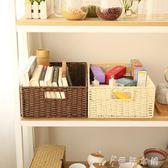 收納籃 收納筐藤編籃子桌面雜物零食收納框家用編織儲物收納盒玩具置物籃 伊鞋本鋪