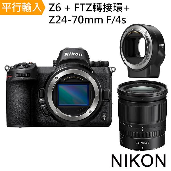 NIKON Z6+FTZ轉接環+Nikkor Z 24-70mm f/4 S*(中文平輸)