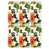 本事橘品岩燒海苔量販包/4.2g*12包【愛買】