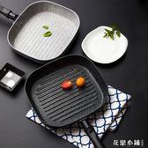 平底鍋.嘉士廚平底煎鍋22*24cm方形烤盤條紋煎牛排煎魚烤肉煎盤明火專用