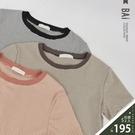 細條紋配色彈性圓領短袖T恤上衣-BAi白媽媽【310225】