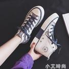 高幫帆布鞋女韓版ulzzang百搭2020年新款夏季網紅潮流ins小白鞋子【小艾新品】