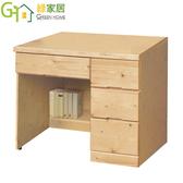 【綠家居】范尼德 現代3.3尺實木四抽書桌/電腦桌