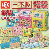 日本製LEC純水濕紙巾 99%純水嬰兒口手專用屁屁專用柔濕巾溼紙巾柔溼巾