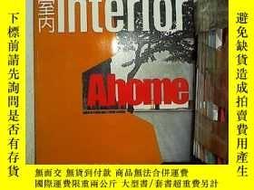 二手書博民逛書店室內Interior罕見2012 1Y203004