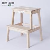 北歐踏凳實木階梯凳踏腳凳換鞋凳子登高腳踏板凳兒童矮凳木凳YYJ(快速出貨)