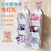 浴室置物架壁掛架收納架家用整理架收納簡易組裝落地置物架防水YYP 俏女孩