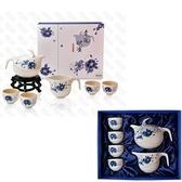 【H&H】青花映雀茶具組(茶壺x1/茶海x1/茶杯x4)