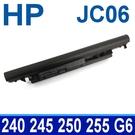 HP JC06 6芯 . 電池 Pavilion 14-BW 14G-GR 14G-BR 14G-BX 14Q-BU 14Q-BY 14Q-BW 17-AK 17-AW 17Z 17-BS 17-BR 17G-BR