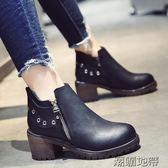 女冬新款韓版英倫粗跟短靴  2色可選