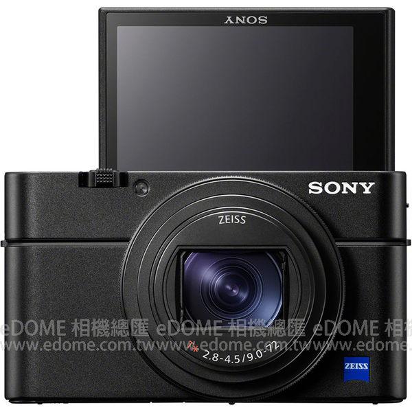 SONY DSC-RX100 VII 數位相機 (6期0利率 免運 台灣索尼公司貨) RX-100 M7 RX100M7 RX1007 4K錄影