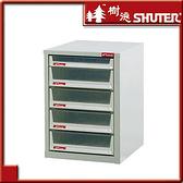 【西瓜籽文具】樹德 桌上型樹德櫃/檔案櫃/資料櫃 A4XM1-4H1P