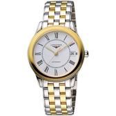 LONGINES 浪琴 Flagship 經典純粹機械腕錶/手錶-白x雙色版/35.6mm L47743217