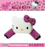 車之嚴選 cars_go 汽車用品【PKTD002P-04B】Hello Kitty 粉紅豹紋系列 頭型熊抱式 腰靠墊 護腰墊