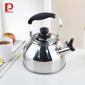 【日本珍珠金屬】IH不鏽鋼廣口笛音煮水壺-2.7L