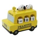 【震撼精品百貨】史奴比_Peanuts SNOOPY~史努比 SNOOPY 陶瓷萬年曆#13790