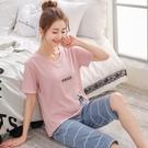 韓版睡衣女夏季七分褲薄款可愛學生清新夏天少女士家居服兩件套裝睡衣 家居服