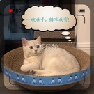 貓抓板貓窩貓爪板窩磨爪器瓦楞紙耐磨貓抓盆貓玩具貓用品貓棉窩
