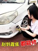 汽車補漆筆黑白色小車油漆面修補去痕劃痕修復液神器用品手自噴漆【跨年交換禮物降價】