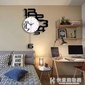 掛鐘北歐家用大氣個性創意靜音壁牆鐘錶時尚藝術客廳臥室石英時鐘 NMS快意購物網
