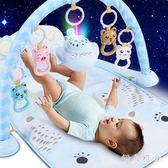 嬰兒健身架器腳踏鋼琴新生兒音樂游戲毯寶寶玩具0-1歲3-6-12個月 ys9886『伊人雅舍』