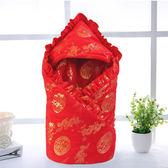 初生嬰兒用品抱被純棉加厚款春秋冬紅色寶寶包巾抱毯新生兒包被子〖米娜小鋪〗