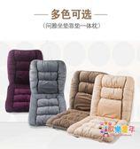 坐墊靠墊一體冬季椅墊男女加厚防滑餐凳椅子墊辦公室學生座墊汽車