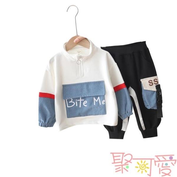 童裝男童套裝春秋裝中小兒童帥兩件套運動韓版潮【聚可愛】