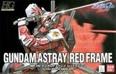 鋼彈模型 HG 1/144 異端鋼彈 紅色機 機動戰士SEED ASTRAY TOYeGO 玩具e哥