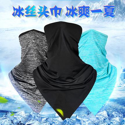冰絲騎行頭巾男女圍脖面罩 紫外線三角巾