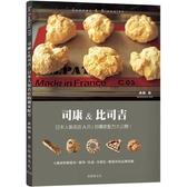 司康&比司吉Scones & Biscuits:日本人氣名店A.R.I 的獨家配