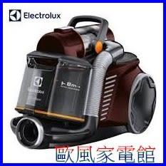 (送多功能風動吸頭) 伊萊克斯 UltraFlex 集塵盒 氣旋式吸塵器 ZUF4303REM