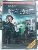 挖寶二手片-C06-003-正版DVD*電影【哈利波特4火盃的考驗/單碟版】-
