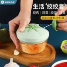 手拉式攪碎機家用碎肉機攪菜器手動絞菜機小型攪餡器打菜機碎菜機 夢幻小鎮