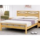 床架 床台 SB-591-2 威爾6尺北歐本色雙人床 (不含床墊) 【大眾家居舘】
