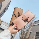 少女心ins零錢包女迷你可愛韓國女2018新款長款小清新女士錢夾包 至簡元素