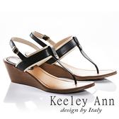 ★2018春夏★Keeley Ann俐落時尚~撞色率性全真皮楔形T字夾腳涼鞋(黑色)