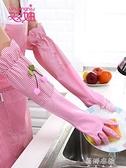 耐用洗碗手套女橡膠塑膠防水手套加長刷碗洗衣服神器膠皮家務手套【免運快出】