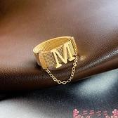 戒指夸張手環女M字母戒指ins小眾設計感鈦鋼飾品食指戒嘻哈時尚個性 芊墨