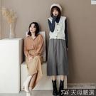 【天母嚴選】華夫格雙口袋開岔直筒七分裙(...