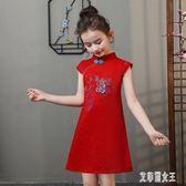 女童旗袍洋裝 兒童旗袍連身裙洋氣女童中國風公主改良薄款演出服 LJ2450【艾菲爾女王】