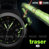 Traser H3美軍陸軍軍用錶(P5900)【AH03001】i-style居家生活