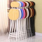 折疊椅 折疊椅子凳子家用椅餐桌凳成人圓凳靠背現代簡易簡約便攜創意時尚 古梵希鞋包igo