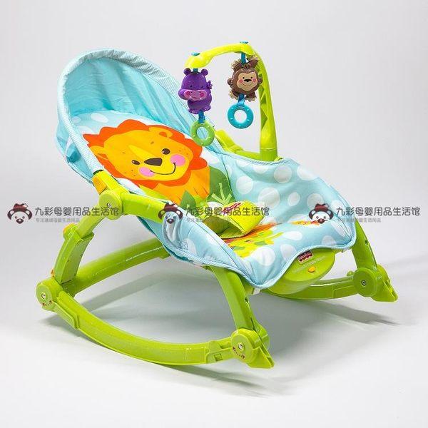 費雪多功能摺疊寶寶搖椅新生嬰兒搖籃電動安撫搖床W2811哄睡神器igo 美芭