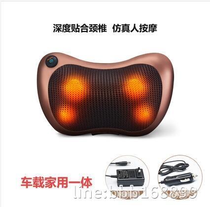 按摩器 按摩器電動按摩枕頸肩部腰部背部腿部脖子全身多功能車載家用 星河